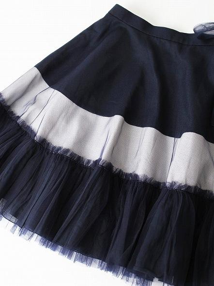 LoisCRAYON(ロイスクレヨン) ライン スソ ボリューム チュール スカート