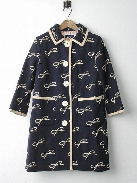 LoisCRAYON(ロイスクレヨン) 古着 リサイクル リボン 刺繍 パイピング ロング コート