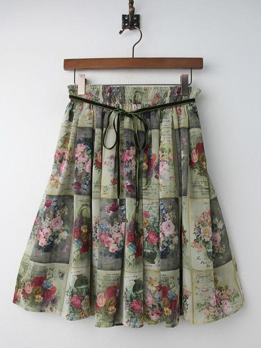 LoisCRAYON(ロイスクレヨン) ポストカード フレア スカート
