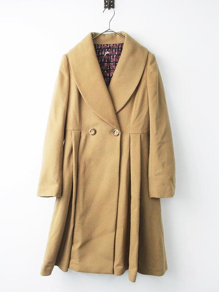 LoisCRAYON(ロイスクレヨン) ショールカラー コート
