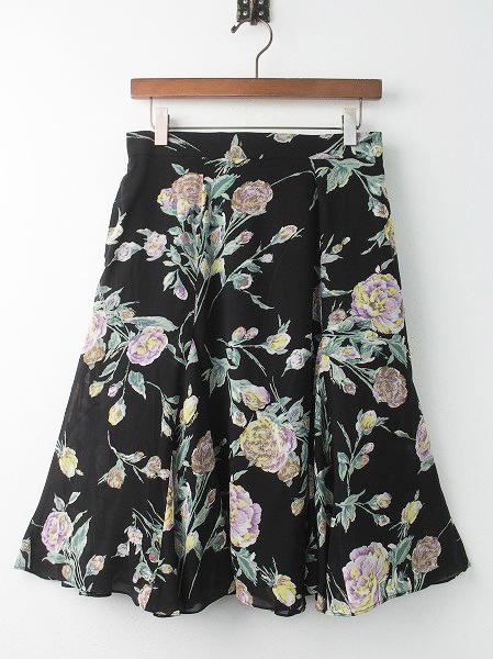LoisCRAYON(ロイスクレヨン) 古着 リサイクル ビッグ フラワー スカート