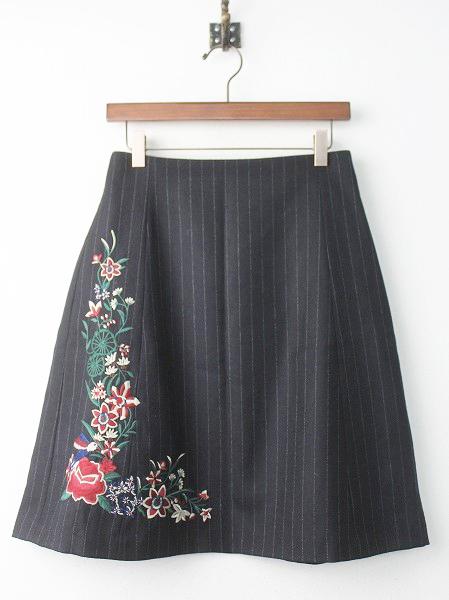 LoisCRAYON(ロイスクレヨン) 古着 リサイクル ストライプ シシュウ スカート