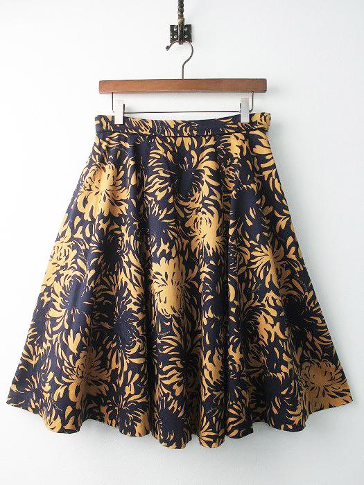 LoisCRAYON(ロイスクレヨン) 古着 リサイクル エスニック フラワー プリント スカート