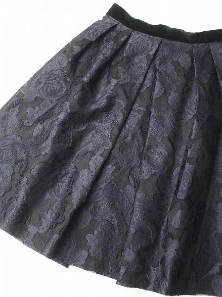 LoisCRAYON(ロイスクレヨン) 古着 リサイクル フラワー JQ スカート