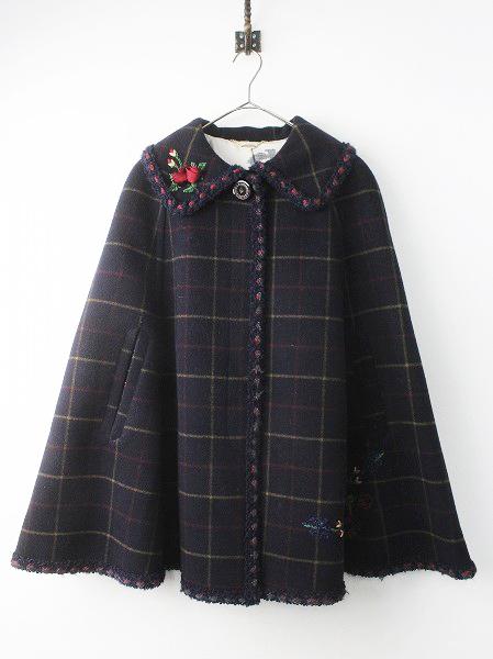 LoisCRAYON(ロイスクレヨン) 古着 リサイクル 2013 受注コート ルアーナ 花刺繍 チェック マント コート
