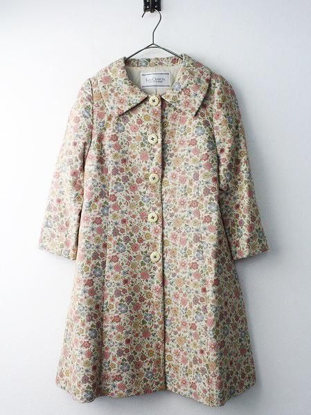 LoisCRAYON(ロイスクレヨン) ゴブラン ステンカラー コート