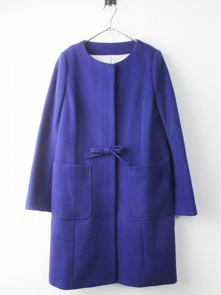 LoisCRAYON(ロイスクレヨン) 古着 リサイクル アンゴラ ウール ノーカラー コート