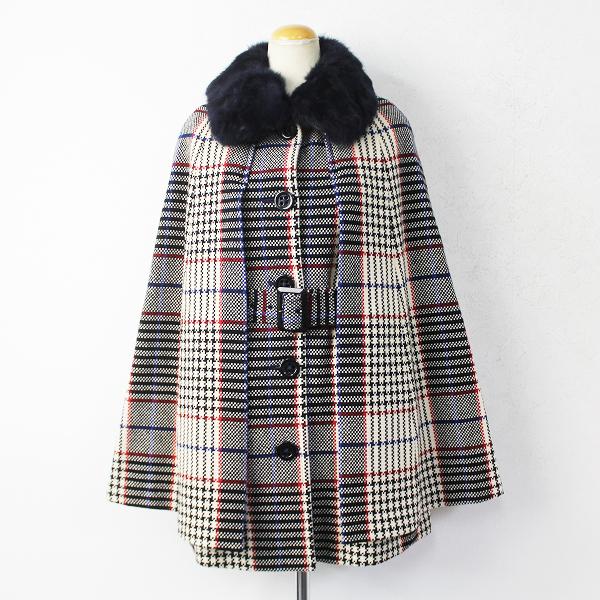LoisCRAYON(ロイスクレヨン) 古着 リサイクル 2010年 受注コート パティファー付き コート