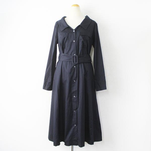 LoisCRAYON(ロイスクレヨン) 古着 リサイクル ベルト付き フレアシルエット シャツ ワンピース