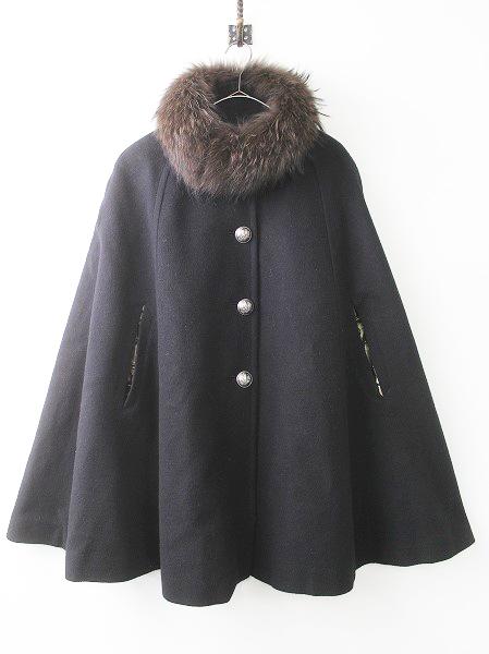 LoisCRAYON(ロイスクレヨン) 古着 リサイクル 2012受注コート グランダルシュ ファー付き マントコート