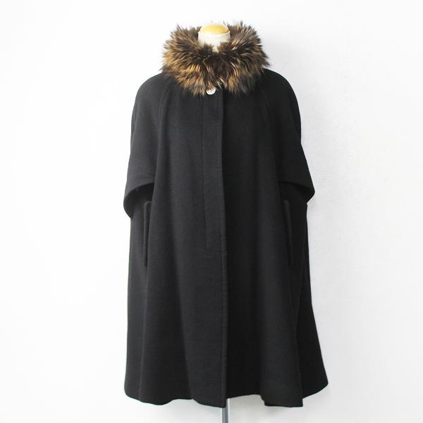 LoisCRAYON(ロイスクレヨン) 古着 リサイクル ケープ ポンチョ ウール コート