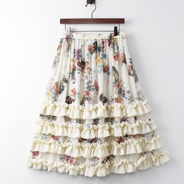 LoisCRAYON(ロイスクレヨン) 古着 リサイクル ネコ フラワー シフォン ティアード スカート