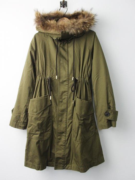 LoisCRAYON(ロイスクレヨン) 古着 リサイクル ボアライナー付 モッズ コート