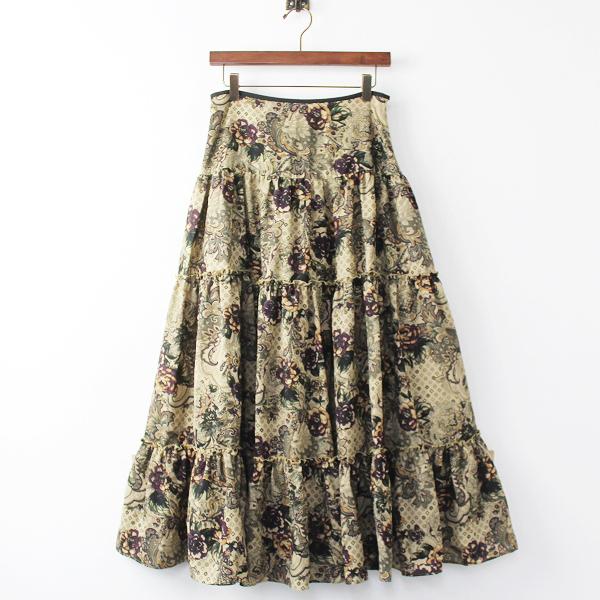 LoisCRAYON(ロイスクレヨン) 古着 リサイクル ペイズリー スカート