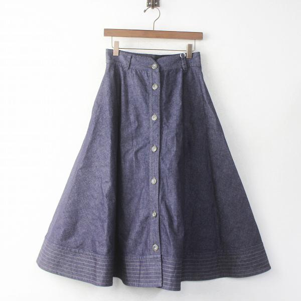 LoisCRAYON(ロイスクレヨン) 古着 リサイクル デニム フレア スカート