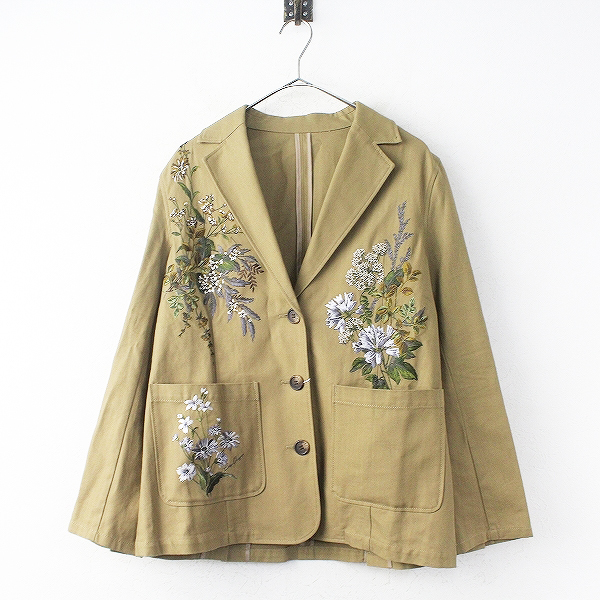 LoisCRAYON(ロイスクレヨン) 古着 リサイクル フラワー刺繍 ジャケット