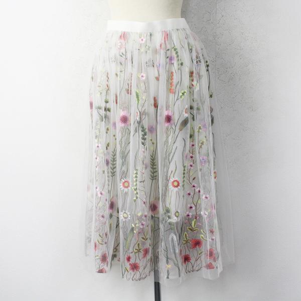 LoisCRAYON(ロイスクレヨン) 古着 リサイクル ボタニカル 刺繍 ボリューム チュール スカート