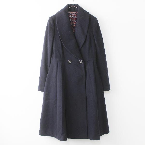 LoisCRAYON(ロイスクレヨン) 古着 リサイクル 裏地 ハンガー プリント ショールカラー ロング コート