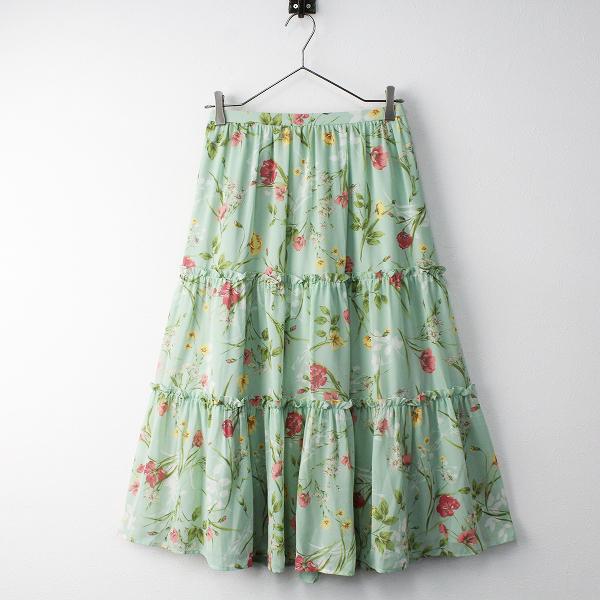 LoisCRAYON(ロイスクレヨン) 古着 リサイクル ミント フラワースカート