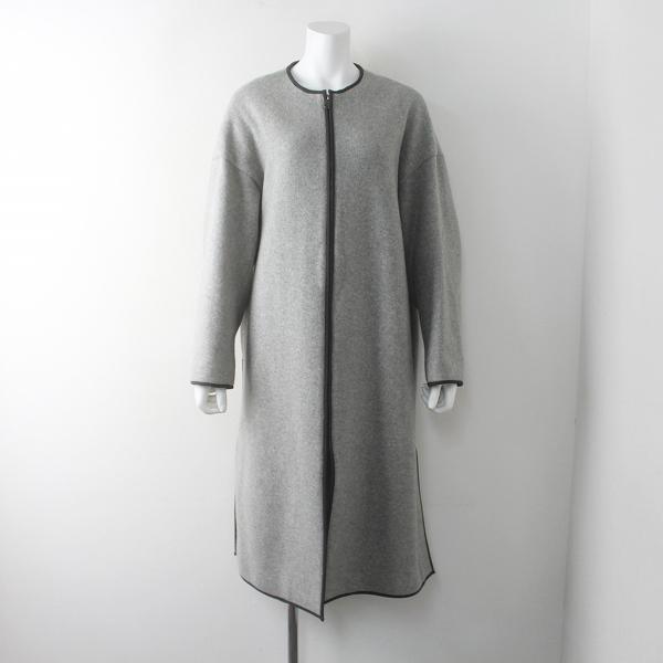 LoisCRAYON(ロイスクレヨン) 古着 リサイクル ウール ノーカラー オーバーサイズ パイピング コート