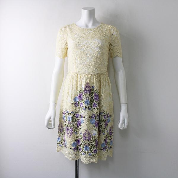 LoisCRAYON(ロイスクレヨン) 古着 リサイクル 2015SS Lois CRAYON ロイスクレヨン クラシカル フラワー刺繍 総レース ショートスリーブドレス