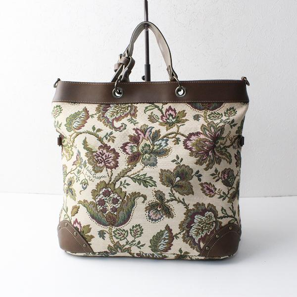 LoisCRAYON(ロイスクレヨン) 古着 リサイクル Lois CRAYON ロイスクレヨン saponetta サポネッタ ゴブラントート MARK アンティークフラワー バッグ