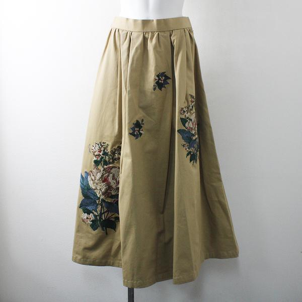 LoisCRAYON(ロイスクレヨン) 古着 リサイクル 2017SS 春夏 Lois CRAYON ロイスクレヨン コットン ブルーリーフ刺繍 スカート