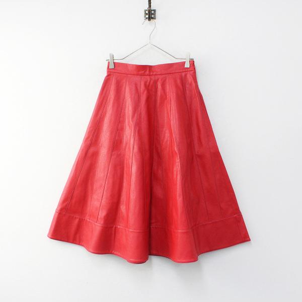 LoisCRAYON(ロイスクレヨン) 古着 リサイクル 2020AW 秋冬 Lois CRAYON ロイスクレヨン フェイクレザーシリーズ フレア スカート