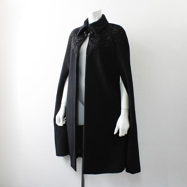 LoisCRAYON(ロイスクレヨン) 2019受注コート Lois CRAYON ロイスクレヨン ウール ビジュー 刺繍 マントコート