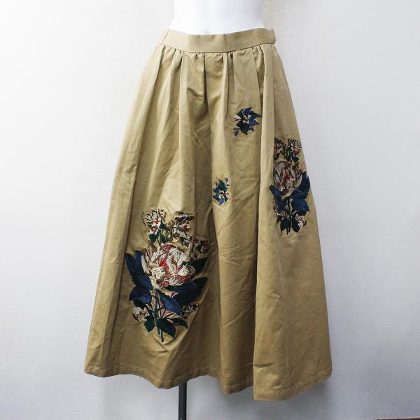 LoisCRAYON(ロイスクレヨン) 2017SS 春夏 Lois CRAYON ロイスクレヨン コットン ブルーリーフ刺繍スカート