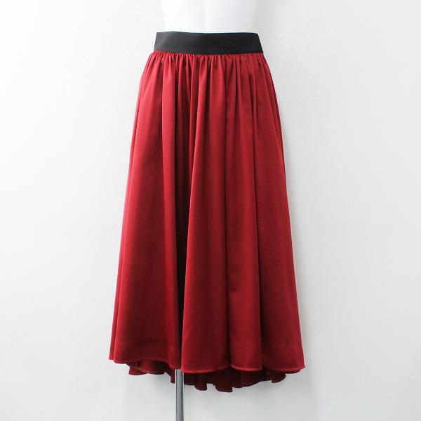 LoisCRAYON(ロイスクレヨン) 古着 リサイクル 2020AW 秋冬 Lois CRAYON ロイスクレヨン ロング ギャザー アシンメトリー スカート