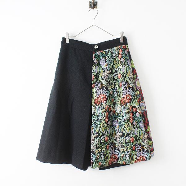 LoisCRAYON(ロイスクレヨン) 古着 リサイクル 2021SS 春夏 Lois CRAYON ロイスクレヨン フラワーゴブラン ツイード切替 スカート調フレアパンツ